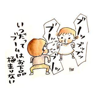 「大好きだよ」妹を愛してやまない4歳男子の、全力投球な毎日!の画像6