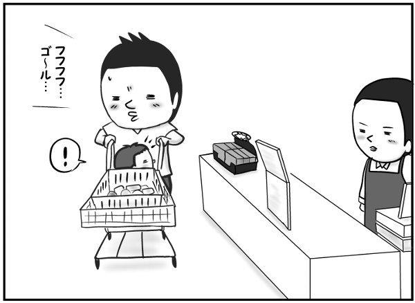 子連れでスーパー。大急ぎで買い物をするパパに待ち受けていたラスボスは…!?の画像15