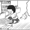 子連れでスーパー。大急ぎで買い物をするパパに待ち受けていたラスボスは…!?のタイトル画像