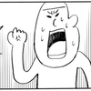 パパ漫画家・小山さんが「無理だ―!」ってなってしまうワケ/お父さんクエスト 3話のタイトル画像