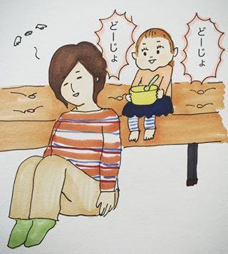 毎日パワーアップ!娘ちゃんの「初めて」がオモシロかわいい♡の画像1