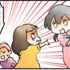 あ、それ言っちゃう?(笑)喧嘩ばかりの次女が鯉の餌やりで放ったひとことのタイトル画像