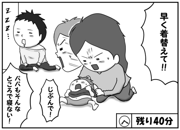 時間が無いママ必見!手軽に栄養補給ができる子どもの朝ごはんとは?の画像4