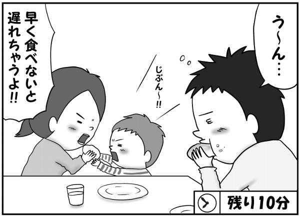 時間が無いママ必見!手軽に栄養補給ができる子どもの朝ごはんとは?の画像8
