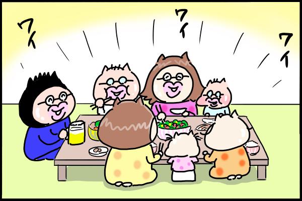 核家族ならではの悩みかも。食事中にハッとさせられた子どもの一言の画像4
