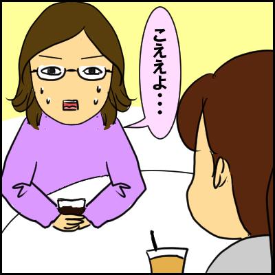 いつか来る夫婦の「最期の時」。どんな会話をするのか妄想してみた!(笑)の画像10
