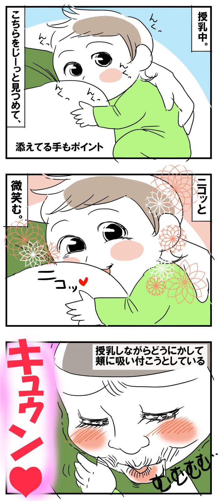 赤ちゃんのしぐさが、たまらなく可愛すぎて「最高のご褒美」だった瞬間3選の画像2