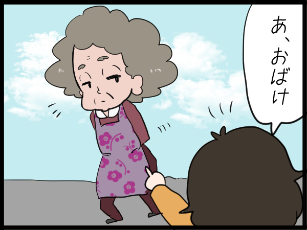 外出先で2歳息子が「失礼発言」を連発!ママの焦りが止まらない…(汗)の画像5