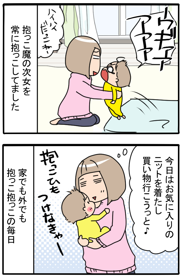 大好きなニットが毛玉だらけに!その原因は、育児中ならではのアレだったの画像3