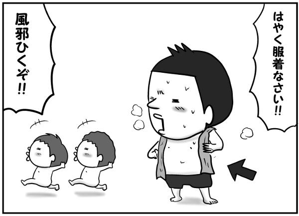 「早く着なさい」と子どもに注意…「お前もな」と自分に突っ込む瞬間まとめの画像8