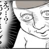 """「なぜこのタイミング…?!」お風呂上がりの""""出来事""""にプチパニック!のタイトル画像"""