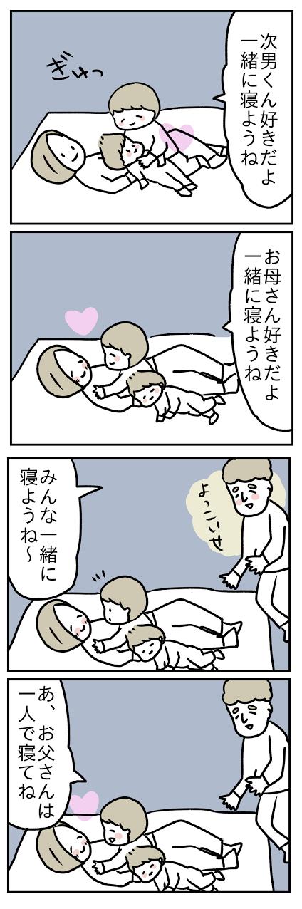 とにかくママが大〜好き!オンナゴコロをくすぐる4歳男子の絶妙テクにキュン…♡の画像7