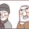 育メン大国だからこそ!?ベルギーのパパ友たちはこんな会話をしているようですのタイトル画像