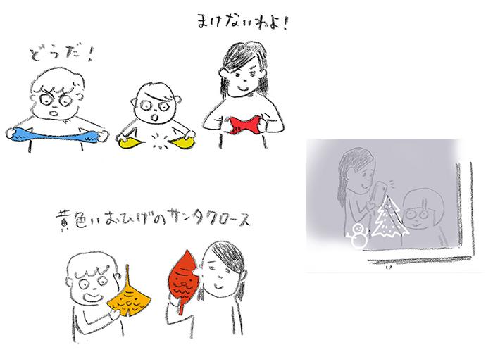 ボーネルンドが提案する、「子どもに贈りたくなるプレゼント」とは?の画像3
