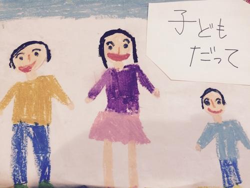 作家、山崎ナオコーラの書籍より「子どもだって…」/ 今日の、ひとことvol.32のタイトル画像