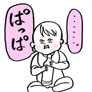 「今パパって言った…?」毎日が空耳アワー!おしゃべり始めの1歳児に爆笑の画像20
