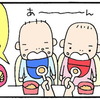"""離乳食は2人並べて一気に!!これが我が家の""""双子育児のリアル""""のタイトル画像"""