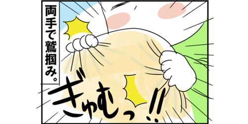 おっぱいに対する扱いが雑…!(泣)四男のフリーダムな「授乳スタイル」のタイトル画像