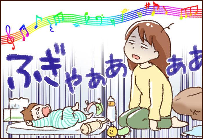「赤ちゃんのため」に聴くクラシック。本当にそれでいいの?と考えた出来事の画像2