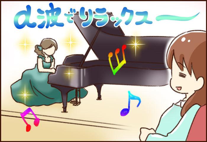 「赤ちゃんのため」に聴くクラシック。本当にそれでいいの?と考えた出来事の画像1