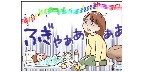 「赤ちゃんのため」に聴くクラシック。本当にそれでいいの?と考えた出来事のタイトル画像