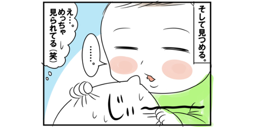 こういうことだったのか!0歳児が授乳途中で「おっぱいをガン見する」ワケのタイトル画像