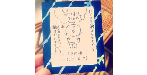 ヒヨくんに、ヒロ坊も…!コノビーライターの描いた「こどものことば」が最強にかわいい!!のタイトル画像