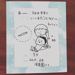 ヒヨくんに、ヒロ坊も…!コノビーライターの描いた「こどものことば」が最強にかわいい!!の画像11