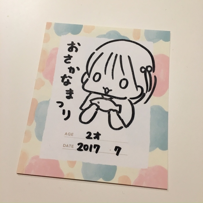 ヒヨくんに、ヒロ坊も…!コノビーライターの描いた「こどものことば」が最強にかわいい!!の画像31