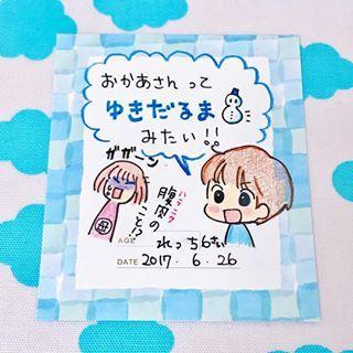 ヒヨくんに、ヒロ坊も…!コノビーライターの描いた「こどものことば」が最強にかわいい!!の画像15