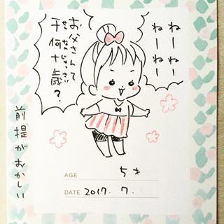 ヒヨくんに、ヒロ坊も…!コノビーライターの描いた「こどものことば」が最強にかわいい!!の画像1
