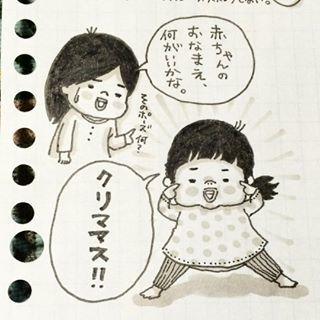 「今日もゆうくんにあそばれた〜」3歳女子のピュアな珍発言に、思わずドキッ!の画像14