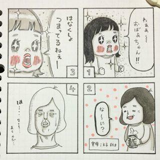 「今日もゆうくんにあそばれた〜」3歳女子のピュアな珍発言に、思わずドキッ!の画像12