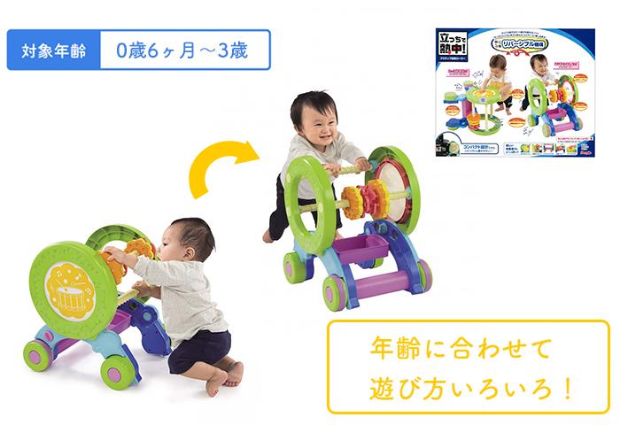 1歳を迎えていたずら盛り!子どもの好奇心を満たすぴったりな遊びは…の画像4