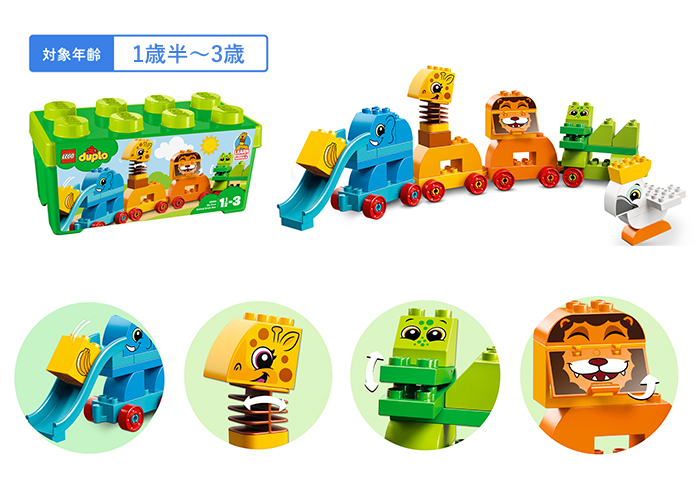 初めてのブロック遊び。思わぬ子どもの成長を感じるきっかけに…!の画像7