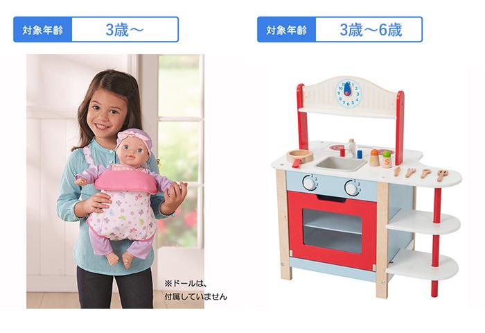 まるで小さなママ!相手を思いやる心を育てるヒントは「お人形遊び」と「おままごと」にあり!?の画像10