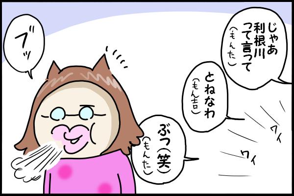 """言葉が上手に言えない2歳児がかわいい!""""今""""限定の家族のひとコマ♡の画像2"""