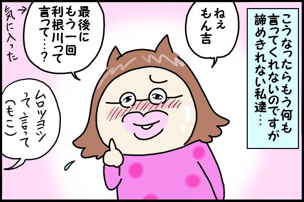 """言葉が上手に言えない2歳児がかわいい!""""今""""限定の家族のひとコマ♡の画像5"""