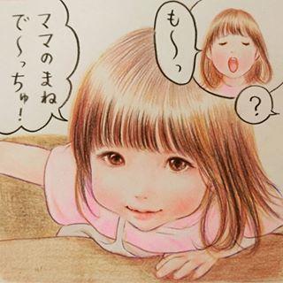 この瞳で見つめられたらたまらない!2歳娘のかわいさ120%な毎日♡の画像11