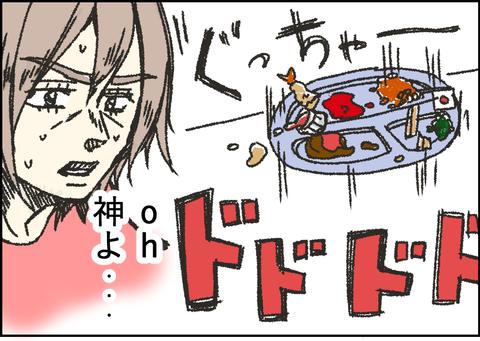 ゆっくり「美味しい物」が食べたい!!でも、いつもこうなるのは…なぜ?の画像3
