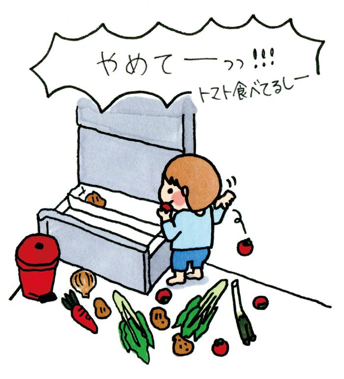 「チューからの…♡」0歳男児のプレイボーイ感にトキメキがとまらない!の画像15
