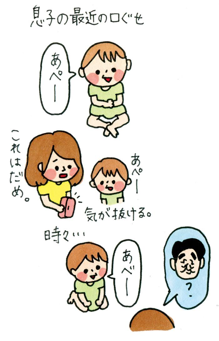 「チューからの…♡」0歳男児のプレイボーイ感にトキメキがとまらない!の画像11