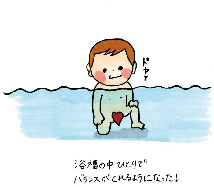 「チューからの…♡」0歳男児のプレイボーイ感にトキメキがとまらない!の画像13
