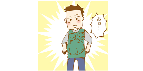 筋トレ大好き夫が、重りつきジャケットで妊婦体験。妻ビックリの反応とは…?のタイトル画像