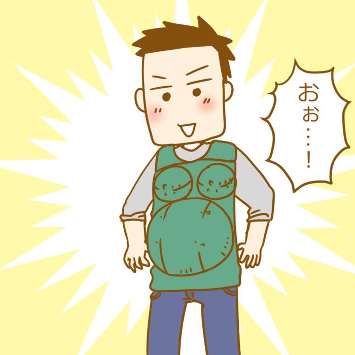 筋トレ大好き夫が、重りつきジャケットで妊婦体験。妻ビックリの反応とは…?の画像3