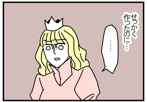 姫のたゆまぬ「努力」 / ママはねむり姫 第3話の画像5
