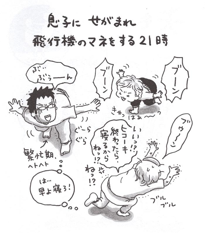 納豆vs2歳息子!ネバネバが頭についたとき、まさかのリアクション!(笑)の画像9