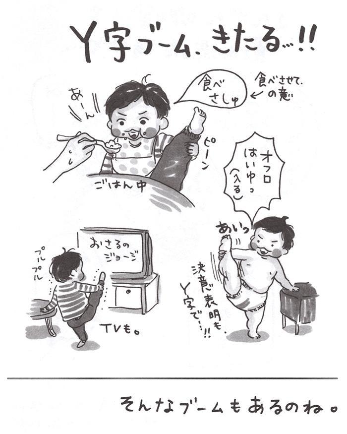 納豆vs2歳息子!ネバネバが頭についたとき、まさかのリアクション!(笑)の画像3