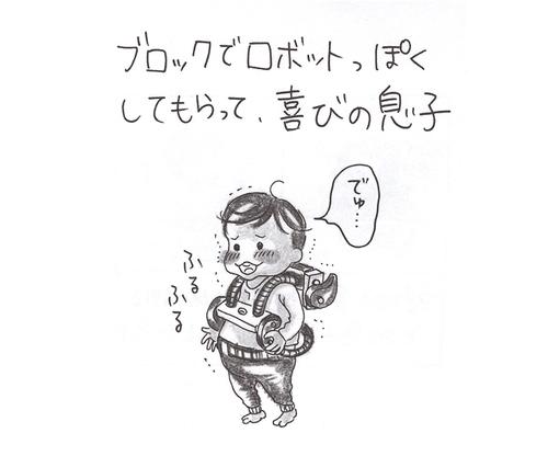 納豆vs2歳息子!ネバネバが頭についたとき、まさかのリアクション!(笑)のタイトル画像