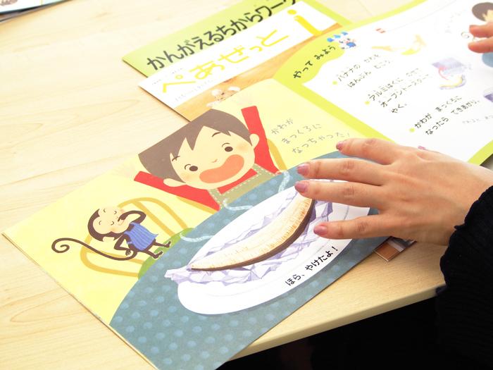 幼児教育、どんな教材がうちの子に合ってるの?悩める編集部ママの元に届いたのは…の画像46